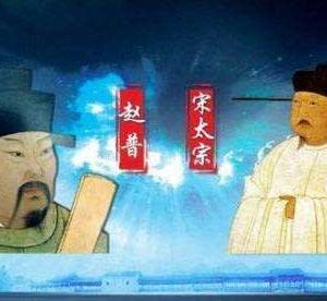 中国語で読む成語のお話Vol.37「一誤再誤」