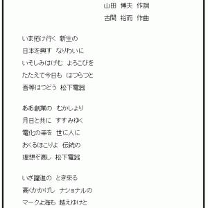 """緑園での日々のこと(67):朝ドラ""""エール"""""""