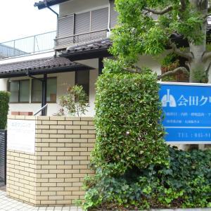 緑園での日々のこと(143):日本学術会議
