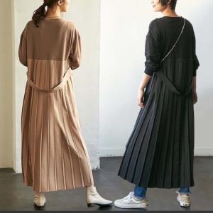 【色とファッション】40代からのトレンドの取り入れ方