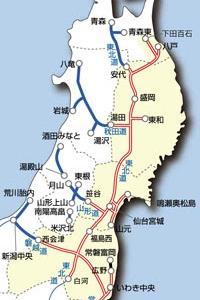 平成23年12月1日以降の東日本大震災による東北地方の高速道路の無料措置について #大河原