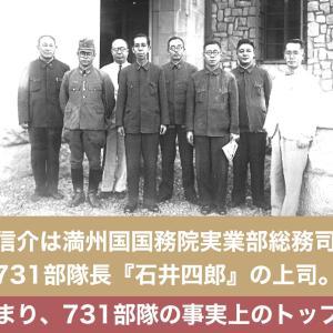 特攻命令を 無視した 日本兵 9回出撃して9回生還 生きることに執着する勇気・空気に流されない勇