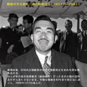三上智恵監督『沖縄記録映画』 製作協力金カンパのお願い