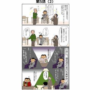 元国税が暴露。日本の会社員だけ給料が20年で10%も減った理由