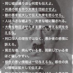 """5G開始→コロナ急増一歩でも離れる"""