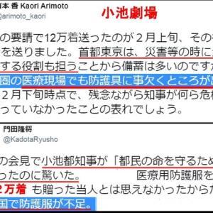 「知られざる事実」―日本語字幕 (Hard To Believe- Japanese Subti
