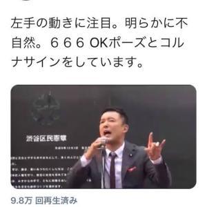 KAL007便撃墜事件の真相【カバラ数秘術】【大韓航空機撃墜事件】