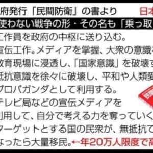 JRP. Televisiobチャンネル二週間停止のお知らせ 詳細は説明文をどうぞ チャンネル削