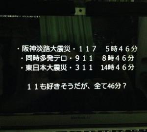 """""""コロナ活動中に聞いた元新聞記者の話"""""""