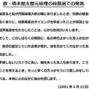 """""""オールエンジンやボディギアと表記するから疑われる"""""""