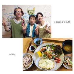 【募集】12/6(日)マクラメレッスンin Unicafeこころ塾