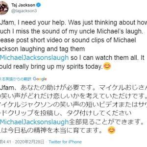 MJの笑い大集合