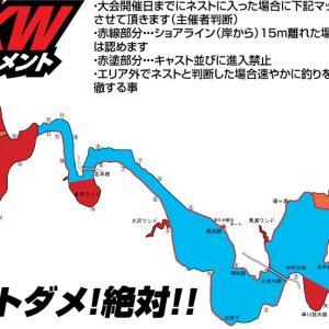 2019/07/11 津久井観光平日大会第2戦