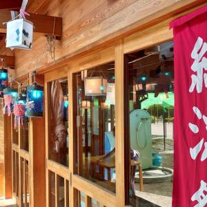 http://kusunoki-hoikuen.blogspot.com/2021/08/blog-post.html
