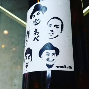 僕たちの酒 Vol.4
