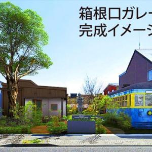 レトロな電車と野趣ある木陰