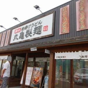 丸亀製麺でうどん