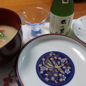 '2021賀正🎍~白味噌仕立てのお雑煮と純米大吟醸「松の翠」