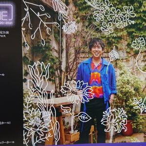 """スキマスイッチ TOUR 2020-2021 """"Smoothie""""@オリックス劇場"""