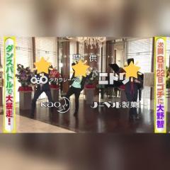 8/22「ぐるぐるナインティナイン」に大野智くん!