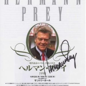 ヘルマン・プライの「詩人の恋」(1990/サントリーホール)