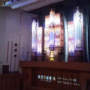 東京芸術劇場パイプオルガンコンサート Org:小林英之