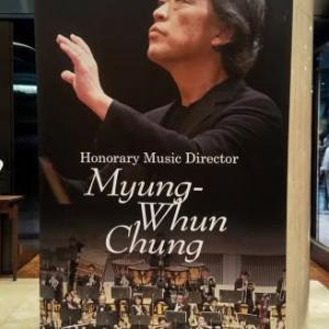 ミョンフン指揮 東フィル:ブラームスの交響曲全曲シリーズ(2)