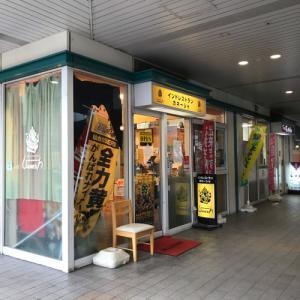 ガネーシャ(仙台市)