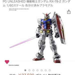 PG UNLEASHED RX-78-2