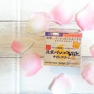 【なめらか本舗 リンクルナイトクリーム】乾燥対策をしっかりと☆