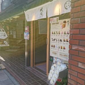 【桜っ茶 神保町店】ピンクのかわいい桜タピオカ♪