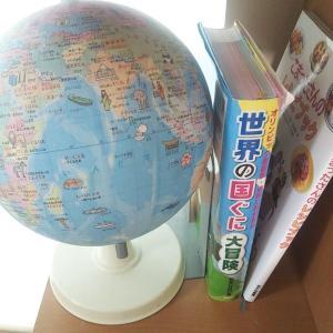 未就学児から小学生におすすめの地球儀