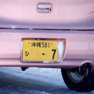 久々の青空スキー1)