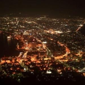 函館行3)函館山からの夜景
