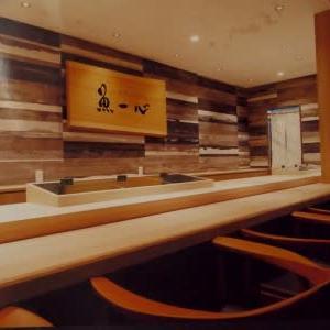 ニセコ町のお寿司屋さん