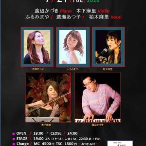 7月21日(火)clubT 7月17日アジアンカフェ