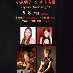 9月8日(火)clubT
