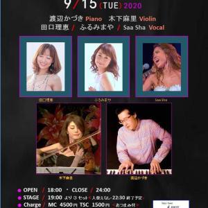 9月15日(火)clubT