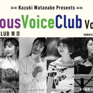 8月28日(土)キーストンクラブ東京