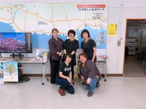南房総白浜の道の駅で癒しのボランティア