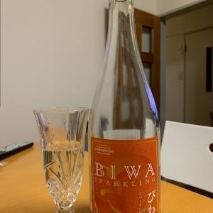審査員特別賞の枇杷スパークリングワイン