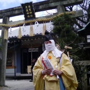 節分には須賀神社へ