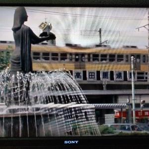 高田馬場の「平和の女神像」を映えさせたい
