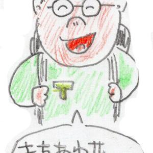 お友だちと待ち合わせ(小学3年生)