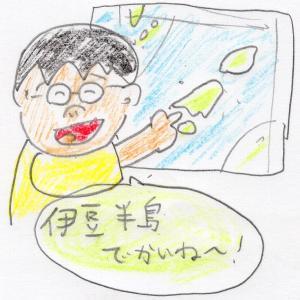 SAPIX後期保護者会①【小学3年生】