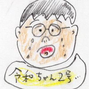 炊飯器との別れに泣く【小学3年生】