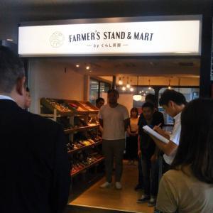 farmer's stand & mart