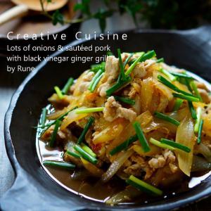 箸が止まらない!甘~い玉ねぎ&豚しゃぶ肉の黒酢生姜焼き