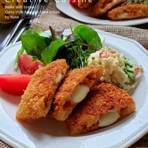 ボーソー米油が決めて!食パンで作るカレーパン風★鶏むね肉ミートパン