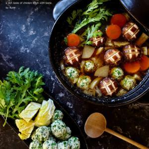 体ポカポカ♪福島県産の韮タップリ★甘い鶏むね肉と軟骨のふんわりミートボール鍋